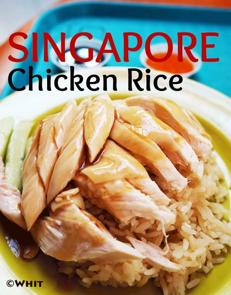 Chicken Rice – Tasty Tuesday