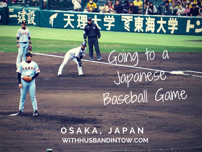 Japanese Baseball – a Forgotten Bucket List Item