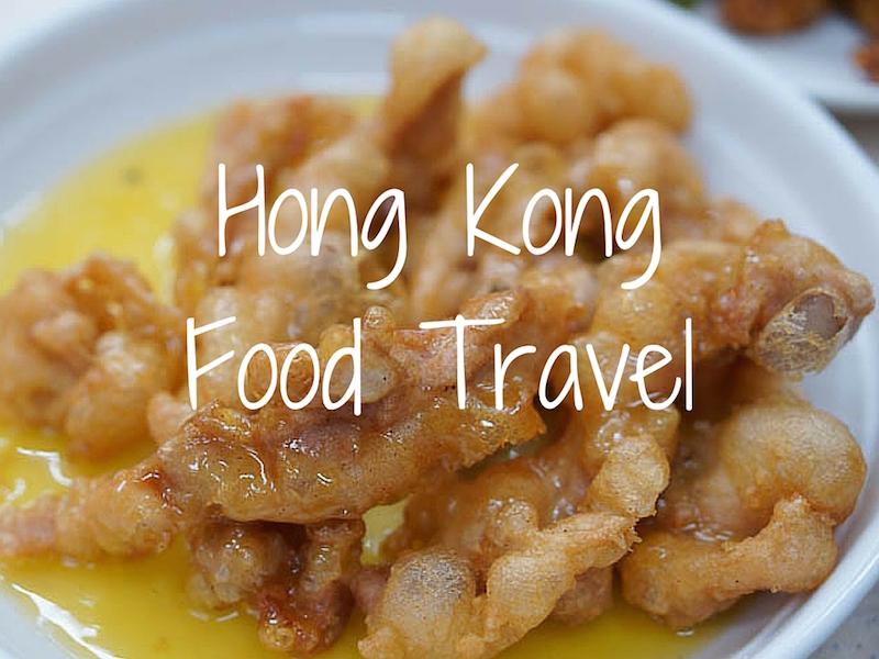 Hong Kong Food Travel Guide