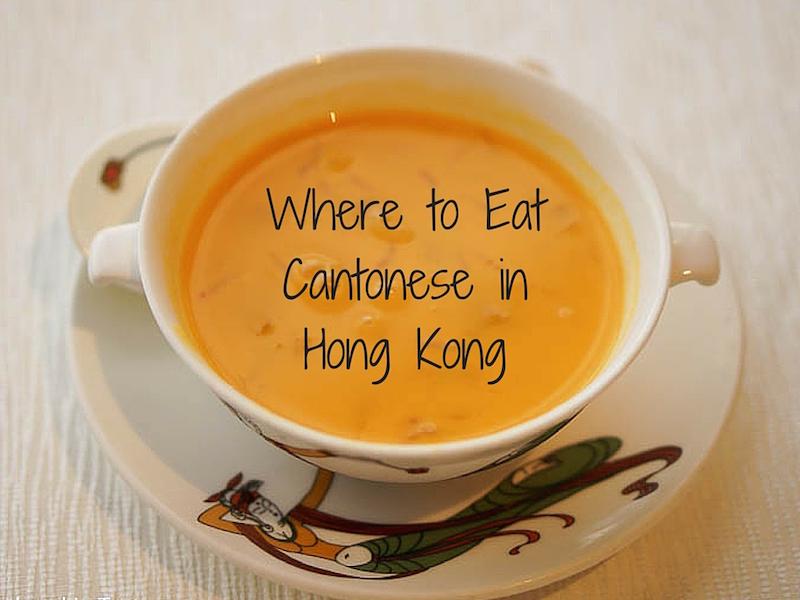 Where to Eat Cantonese in Hong Kong and Macau