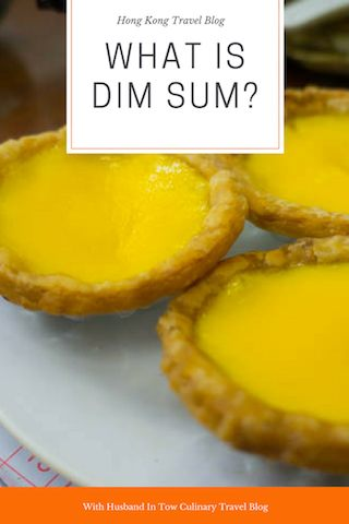 What is Dim Sum - Hong Kong Dim Sum