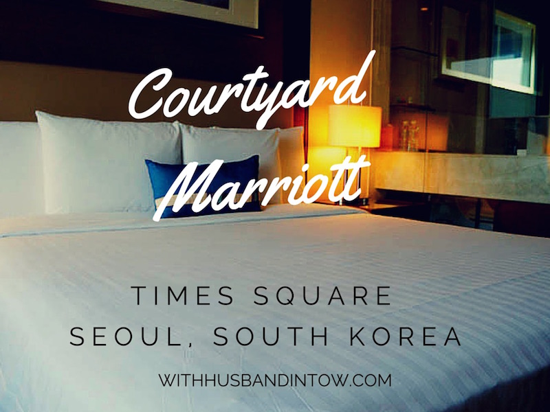 Courtyard Marriott Seoul