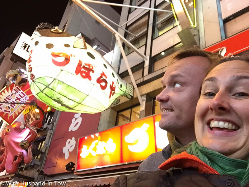 Fun Honeymoon Ideas Japan Travel