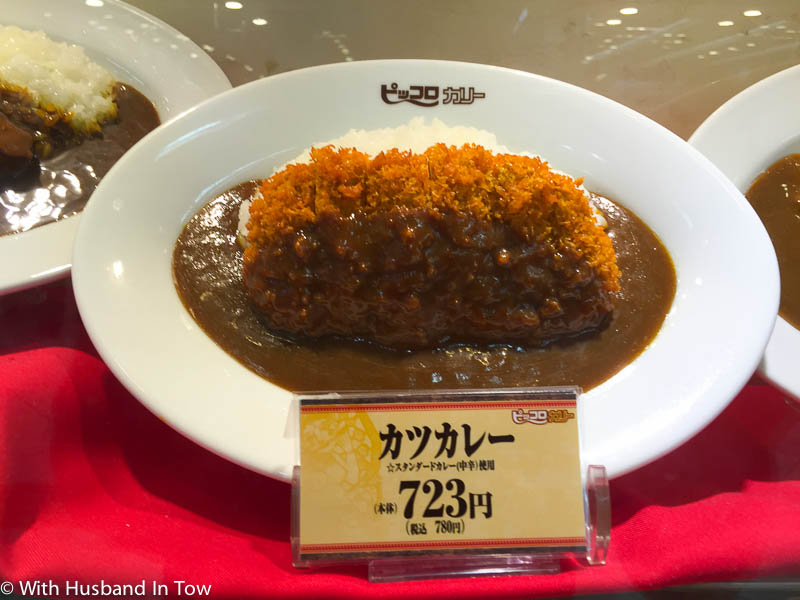 prices in Japan - cheap eats in Japanese train stations