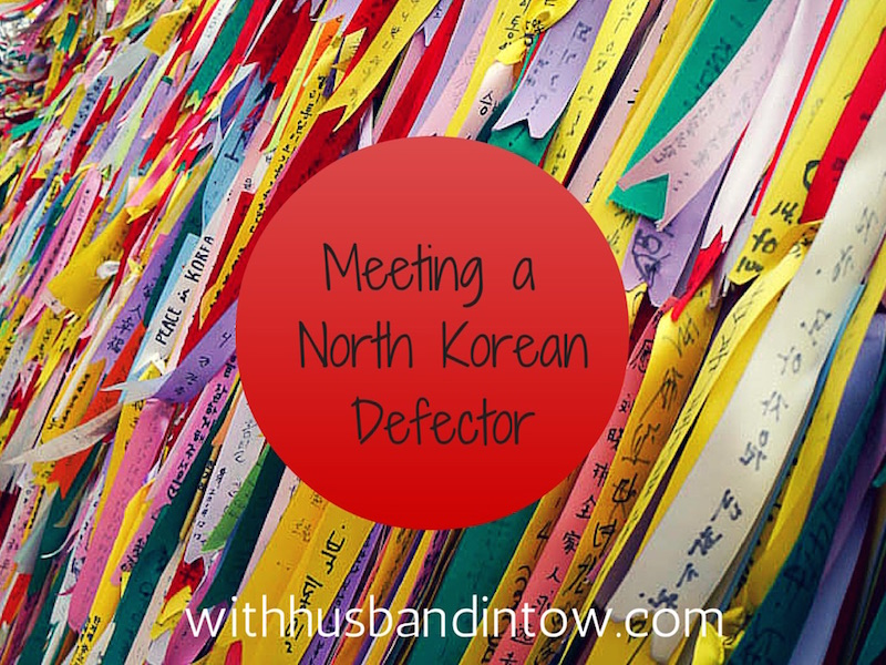 North Korean Defector