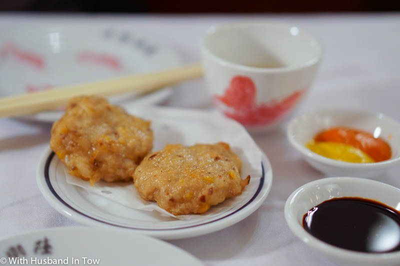 what is dimsum