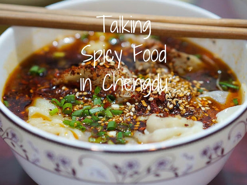 Chengdu Spicy Food
