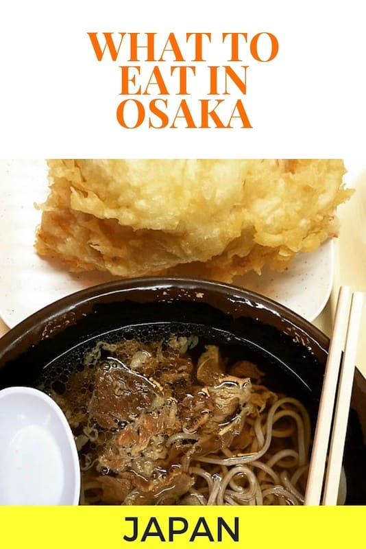 What to Eat in Osaka - Top 10 Osaka Must Eat Foods - Osaka Food Blog